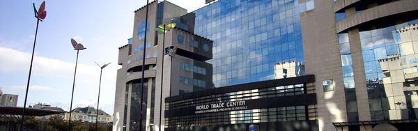 World Trade Center Grenoble